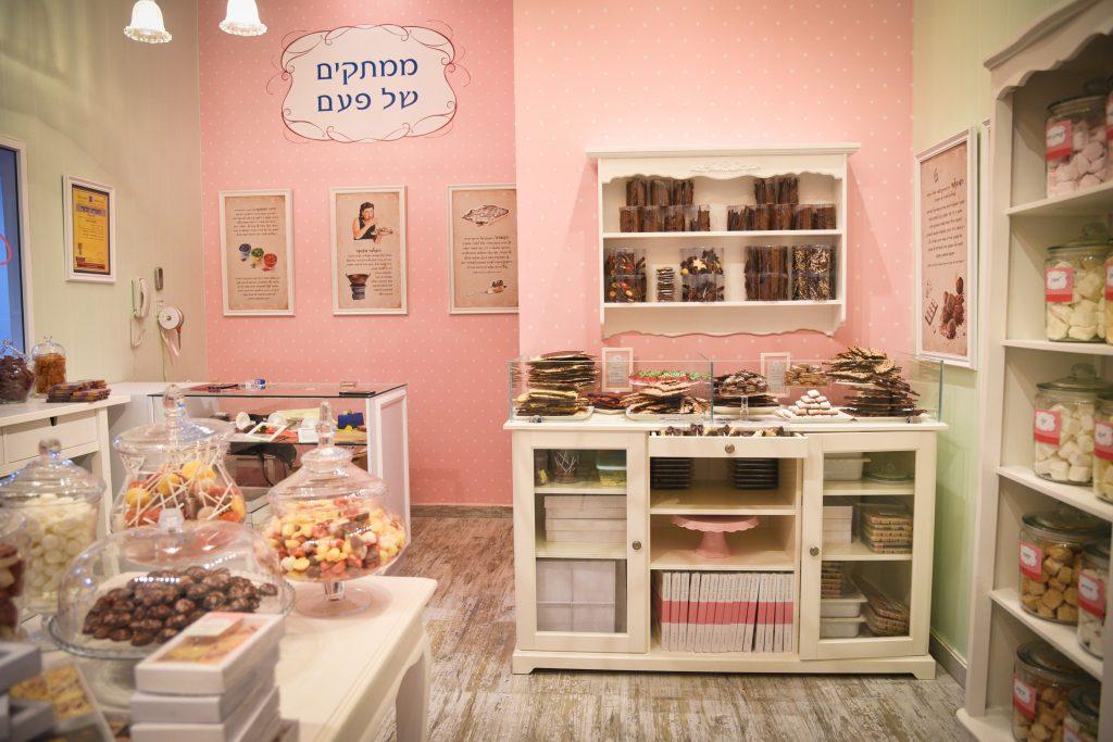 ייצור ממתקים בעבודת יד - החנות